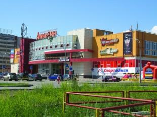 Торгово-развлекательный центр «Апельсин»