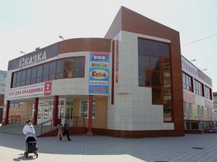 Торговый центр «Сказка»